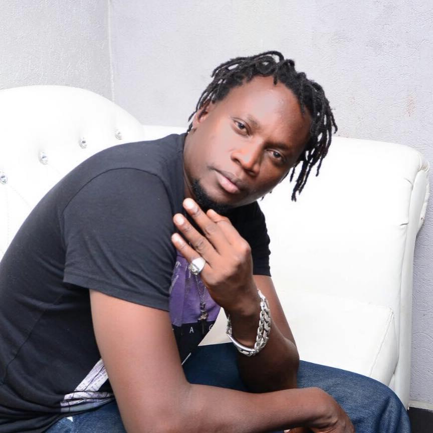 Eyali Mukwano Gwo