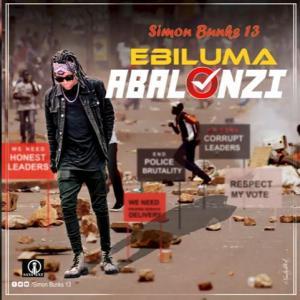 Ebiluma Abalonzi