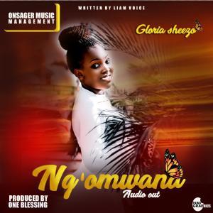 Ng'Omwana