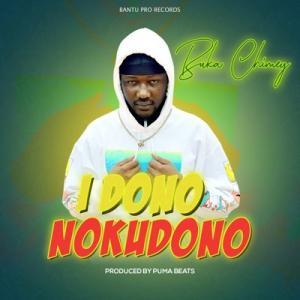 I Dono Nokudono