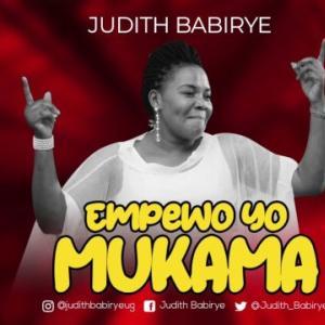 Empewo Yo Mukama